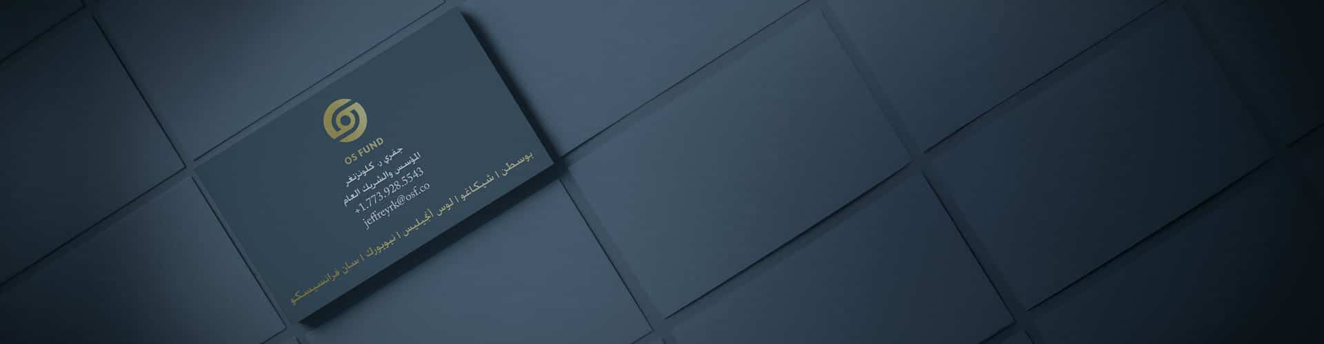 Bilingual Arabic Business Card Translation & Printing Banner 01