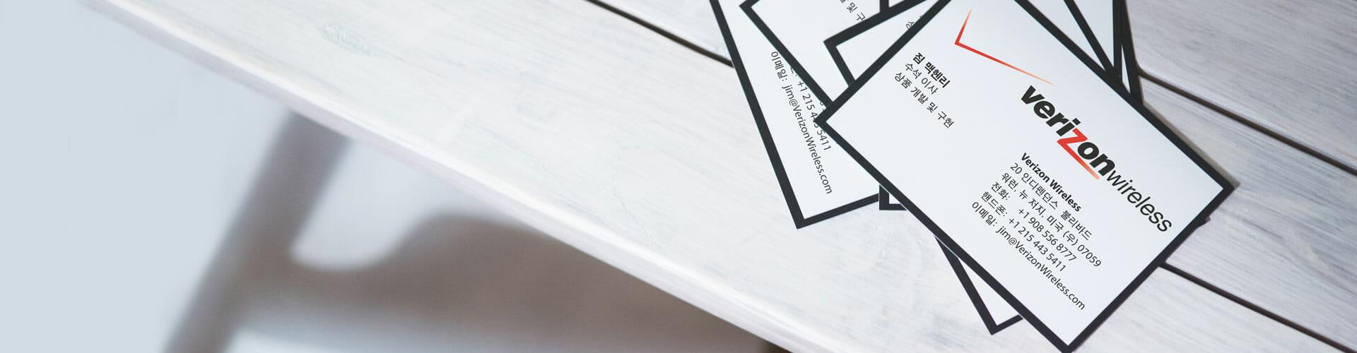 Bilingual Korean Business Card Translation & Printing Banner 01