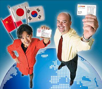 AsianBusinessCards.com screenshot