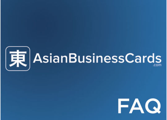 Asian Business Cards Blog Featured Image FAQ - Chinese Japanese Korean business card translation services