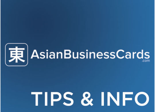 Asian Business Cards Blog Featured Image Tips & Info - Chinese Japanese Korean business card translation services