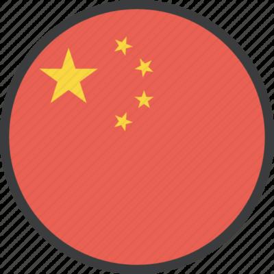 Bilingual Chinese Business Card Translation & Printing Symbol 01