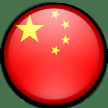 China Flag Circle