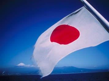 Japanese flag Fuji
