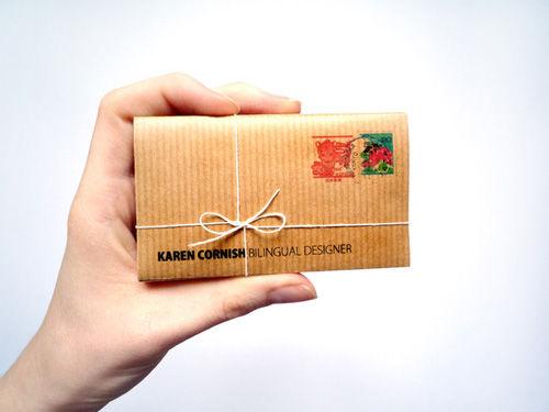 Asian Business Card Translations - karen cornish folding card