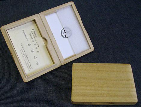 Meishi box