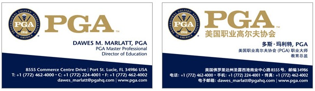 Sample Dual Bilingual Chinese Business Cards