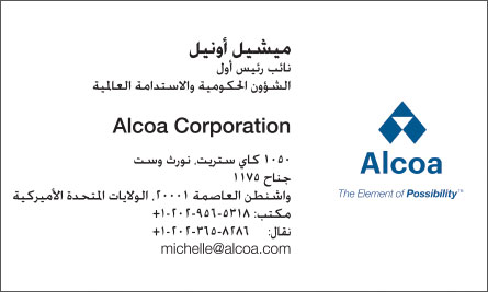 Alcoa Arabic English Business Card Translation Sample