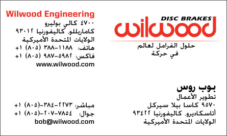 wil Arabic English Business Card Translation Sample