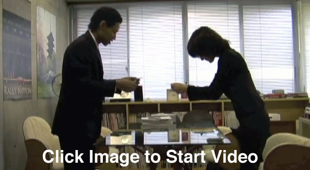 Exchanging Business Cards in Japan Video Cap