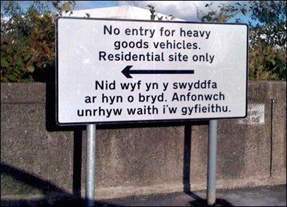 Business Card Translation Welsh Sign