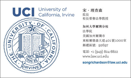 uci Chinese Business Card Translation Sample