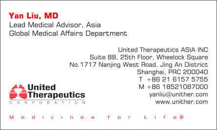 united English Business Card Translation Sample