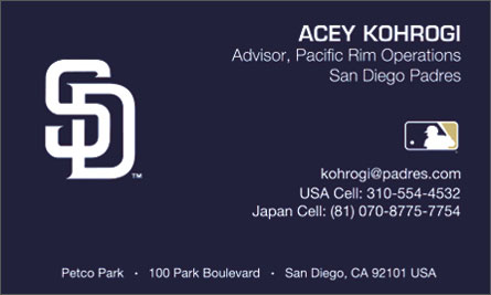 San Diego Padres English Business Card Translation Sample Business Card