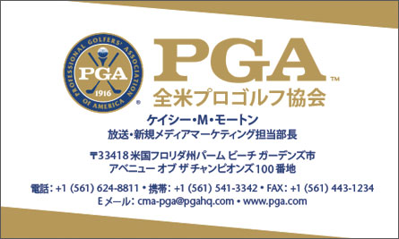 PGA Japanese Business Card Translation Samples