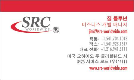 src Korean Business Card Translation Sample